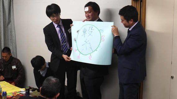 自分が住まう街での地域デザイン「こすぎの大学」(その4)~武蔵小杉を表現する漢字の変化~