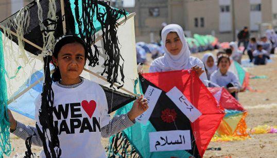ガザの子供たち、日本の被災者へ強い連帯感を込めた祈りを捧げる