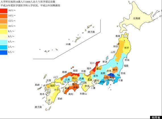 なぜ東北に医学部新設?キーポイントは東京の医学教育〜医師不足には私立・国公立の学費の議論を〜