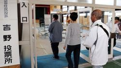 投票管理者の「ご苦労さんです」に激怒 公選法違反容疑で男逮捕【大阪ダブル選】