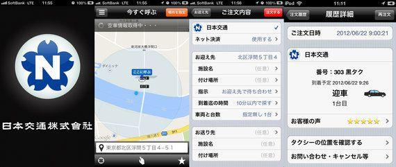 過疎化する地方でタクシーが果たす使命――日本交通・川鍋一朗が描く「交通」の未来