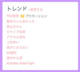 ソチ五輪・女子シングルフィギュアフリー、浅田真央の演技を世界とツイッターはどう讃えたのか?