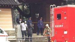 靖国神社で爆発、現場に乾電池など ゲリラ事件の疑いも【画像】