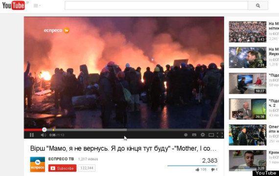 ウクライナから「革命」をネット中継する