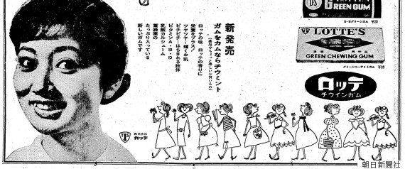 ロッテお家騒動、弟に3回目の軍配、しかし...韓国検察の捜査で漂う不透明感