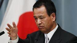 TPPの日米協議が物別れ 甘利氏「依然として大きな溝」