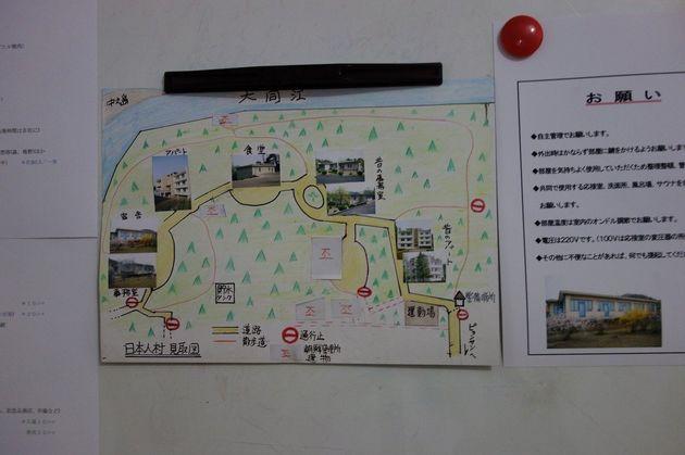 「日本人村」の見取り図