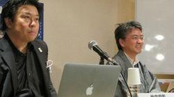 日本のコンテンツ産業は海外競争力があるのか