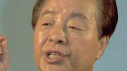 金泳三・元韓国大統領が死去 民主化運動のリーダー、対日強硬姿勢も