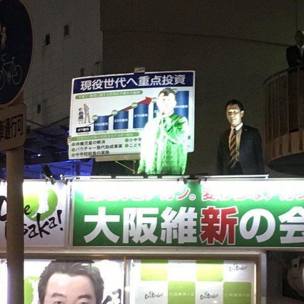 敬老パス(シルバーパス)という歪んだ制度の行方に、日本政治の未来がある