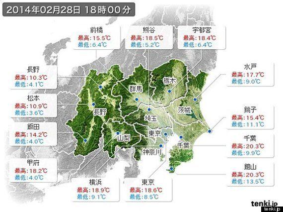 2日午後 関東甲信の内陸 大雪の恐れ(関口元朝)