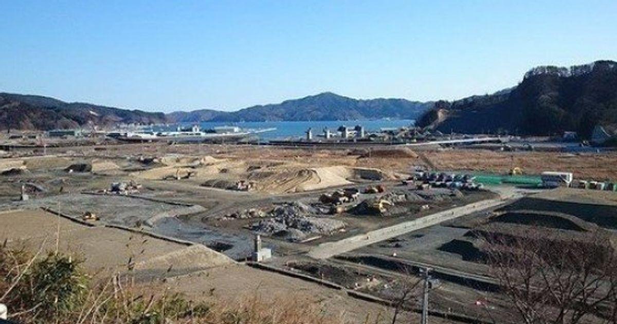 復興:東日本大震災 cover image