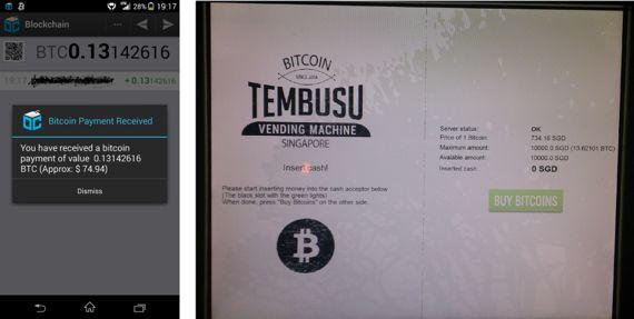 マウントゴックスが再生法を申請した日に、シンガポールのATMでビットコインを買ってみる