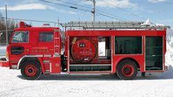 打ち上げに備え、消防車まで購入 ―