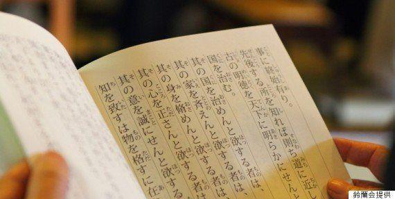 森友学園の幼稚園、安倍昭恵氏が名誉会長の「鈴蘭会」から教材200冊購入