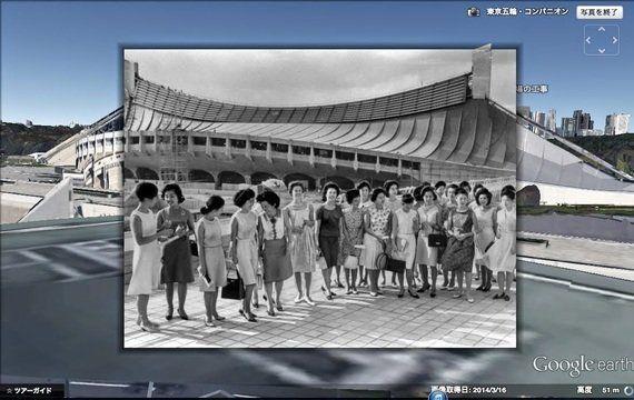 「東京オリンピック1964アーカイブ」を制作中