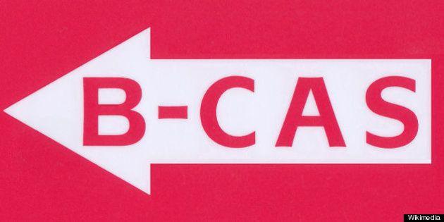 B-CASカード、不正利用で摘発