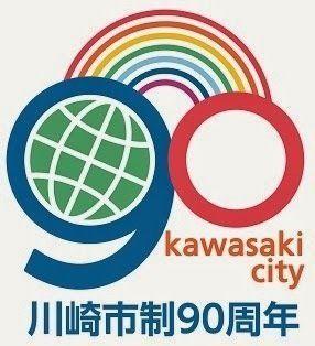 そうだ、川崎市議会に行こう! 市議会のパブリックビューイングっていいかも!?