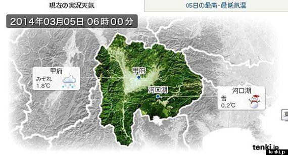 関東甲信 山沿いで積雪増加(徳田留美)