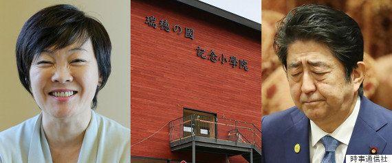 森友学園、鴻池元防災相に「国有地まけて」働きかけか 国会質疑から事態急転