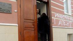 ロシア政府、国内の人権NGOに通知「秩序を乱す」