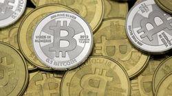 ビットコイン「通貨に該当せず」