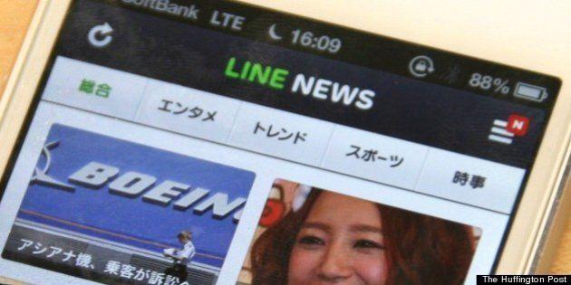 LINE、ニュースが3行で読めるスマホアプリ