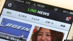 LINE、3行でニュースが読めるスマホアプリ