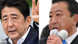 「安倍政治は白鵬の相撲に似ている」野田佳彦元首相が指摘 理由は...