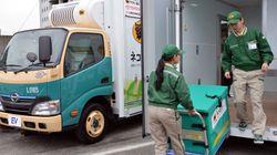 ヤマト運輸、昼の配達を見直しへ ネット通販拡大で運転手不足