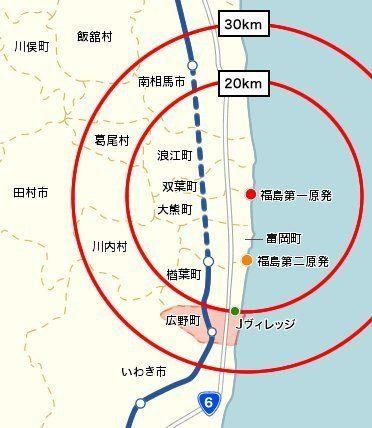 【3.11】原発のない広野町が、収束の最前線になった 〜