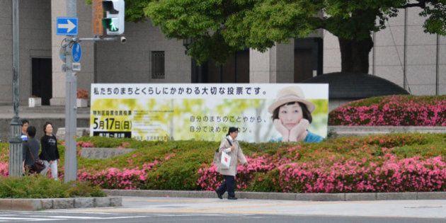 大阪都構想を無駄にしない!・・・その遺産を活かして分権・地域主権改革→道州制