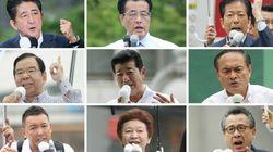 【参院選2016】各党リーダーが街頭で第一声 どこで何を語った?