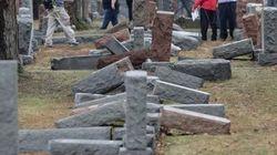 ユダヤ人への脅迫が急増 墓が倒され、学校やユダヤ教施設に爆破予告