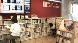 民間図書館の存続危機を救ったクラウドファンディング