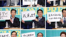 【参院選公示】選挙戦突入