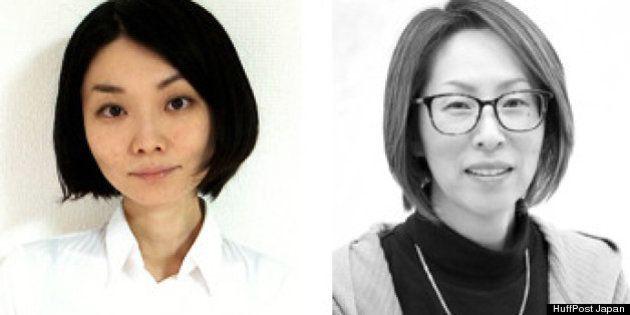 【速報】藤野可織さんが第149回芥川賞の受賞決定