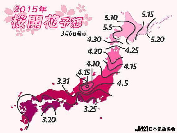 【桜の開花予想】東京では4月2日に満開、4月最初の週末からお花見シーズンに(望月圭子)