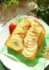 甘じょっぱさにハマる!「塩バナナトースト」が朝食にぴったり!