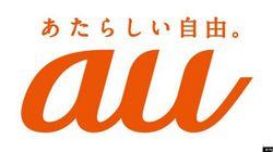 au、続く通信障害で責任者の報酬減額。田中社長は20%減を三か月