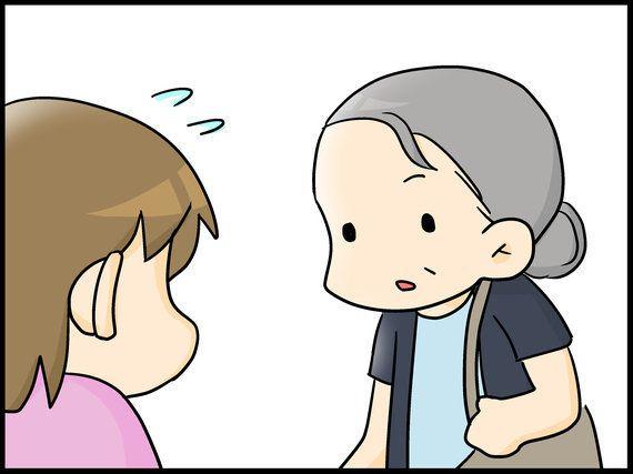 感謝。-『息子は自閉症。ママのイラスト日記』(9)