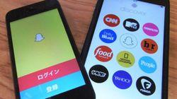 若者向け動画メッセージアプリ「スナップチャット」、次に狙うのは「米大統領選」