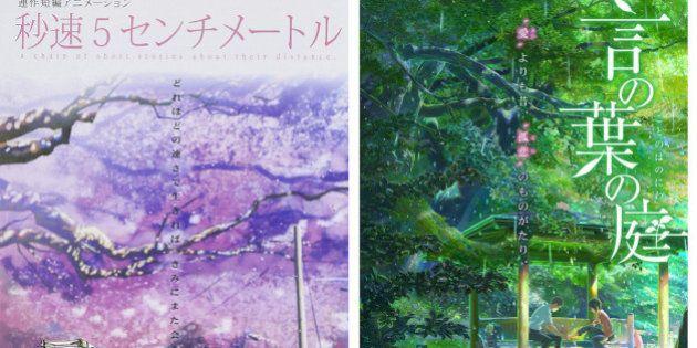 新海誠作品をテレビ朝日で放送へ
