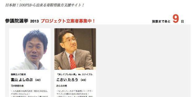 署名活動も寄付もオンライン?日本の政治も本格的なネット活用の時代へ