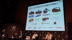 2016年は「VR元年」? 消えたグーグルグラス、3Dテレビにないものは