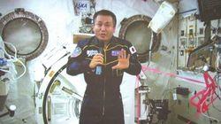 若田船長「宇宙から見たふるさとは美しい」