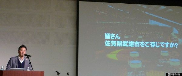 武雄市図書館「経済効果は広告換算だけで20億円」