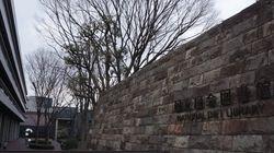 【3.11】国立国会図書館の挑戦「記録収集の正念場」