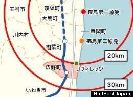 【3.11】町民より作業員の方が多い町の「生きる道」とは 福島県広野町