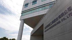 シャープへ出資断念した鴻海が日本に開発拠点